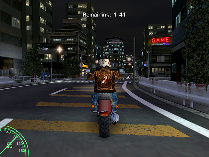 shenmue1