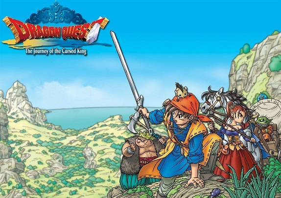 Dragon Quest1