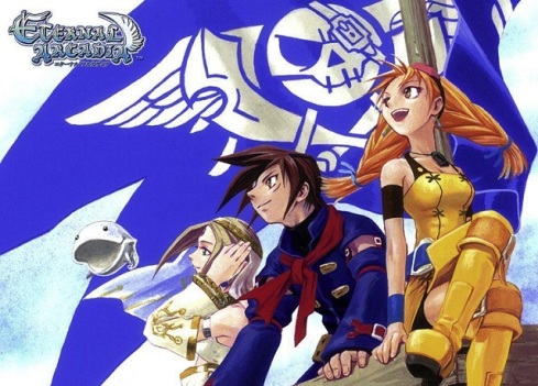 Skies of Arcadia1