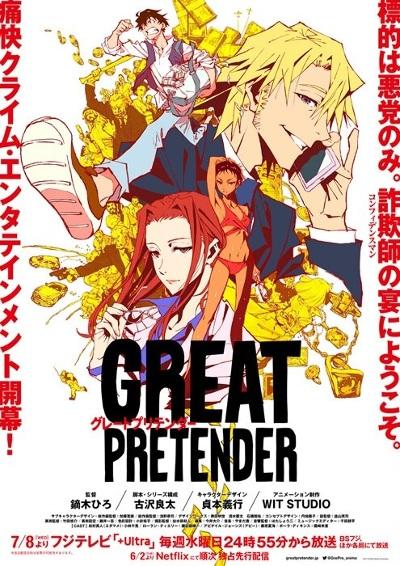 gpretender