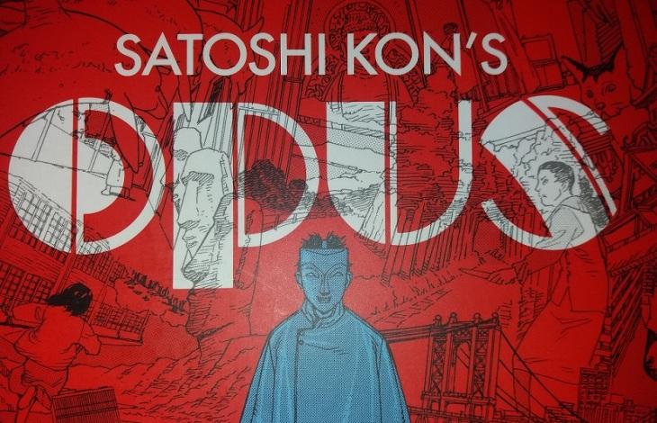 ops um manga de satoshi kon